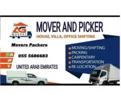 Pickup For Rent al mamzar 0555686683