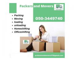 PROFESSIONAL MOVERS PACKERS AND SHIFTERS SERVICES 050 3449 740