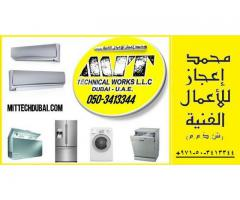 Fridge Washing Machine Dishwasher Repair Service in Dubai