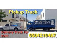 Pickup For Rent al quoz 0555686683
