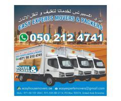 AL SHAHAMA HOUSE SHIFTING\PACKING/MOVING 0502124741 SERVICE ABU DHABI