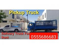 pickup truck for rent in al muraqabat 0555686683