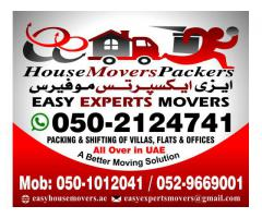 AL GHADEER 0502124741 EXPERTS HOUSE MOVERS AND PACKERS  ABU DHABI