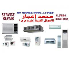 Air Conditioner Ac Service Repair in DIP Jebel Ali Al Quoz Al Qusais Ras Al Khor Dubai