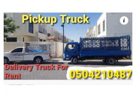 Pickup For Rent In ras al khor 0504210487