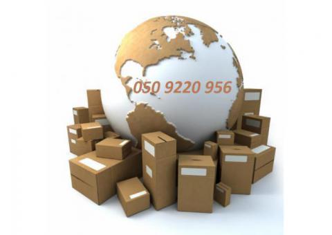 Dubai to Qatar cargo – 050 9220 956
