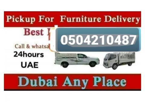 Pickup For Rent In rashidiya 0504210487