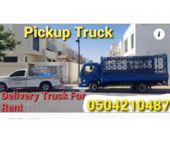 Pickup For Rent In al mankhool 0504210487