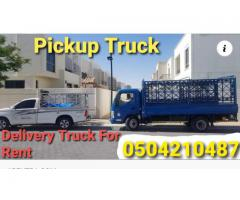 Pickup For Rent In silicon oasis 0504210487