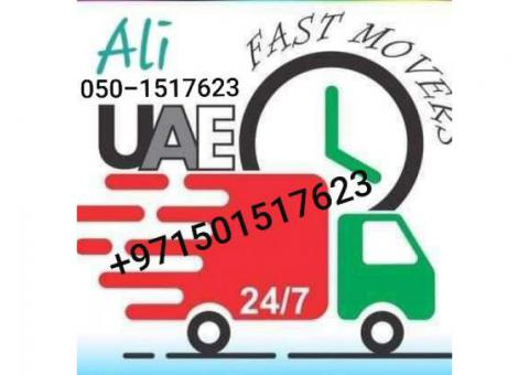 AL GHADEER MOVING SHIFTING AND RELOCATION 050 1517623 IN ABU DHABI