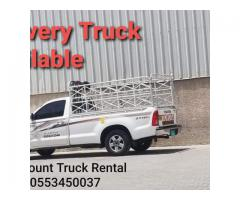 Delivery Truck For Rent In Sports City 0553432478