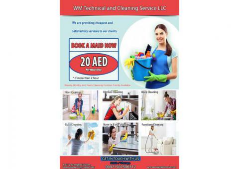 Pro. Nannies, House Maid, Lady Cleaners, 20 AED Hourly, for booking  call/ whatsapp 050-750 6312