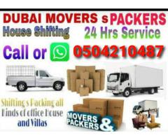 Pickup For Rent In al rashidiya 0504210487
