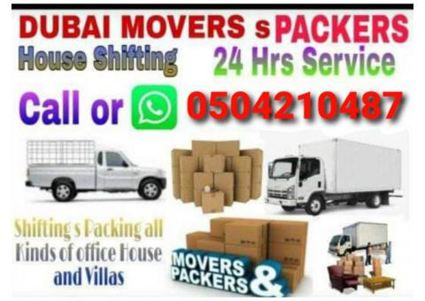 Pickup For Rent In al Barsha 0504210487