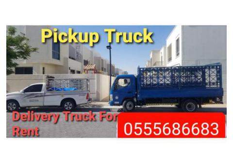 Pickup For Rent in dip 0555686683