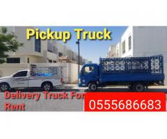 Pickup For Rent in dip 0555686683