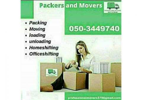 PROFESSIONAL MOVERS PACKERS AND SHIFTERS 050 344 9740