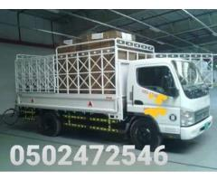 1 ton pickup for rent in abu hail 0553432478