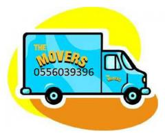 FURNITURE MOVERS DELIVERY EXPERTS 0556039396
