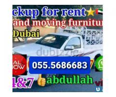 Pickup For Rent in al barsha 0555686683