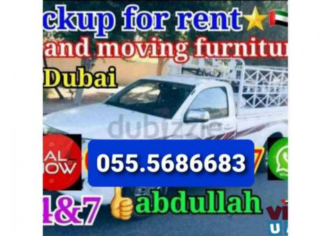 Pickup For Rent in business bay 0555686683