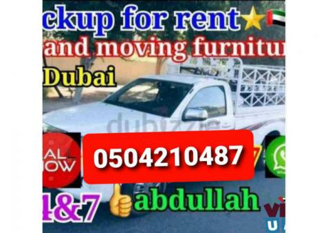 Pickup For Rent In dubai sports city 0504210487
