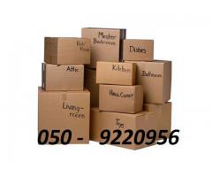 Dubai Qatar Cargo – 050 9220 956