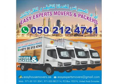 SILICON OASIS PACKERS AND MOVERS DUBAI SILICON OASIS 0509669001