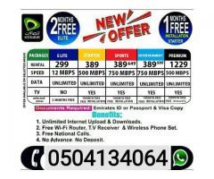 Etisalat home internet Provider